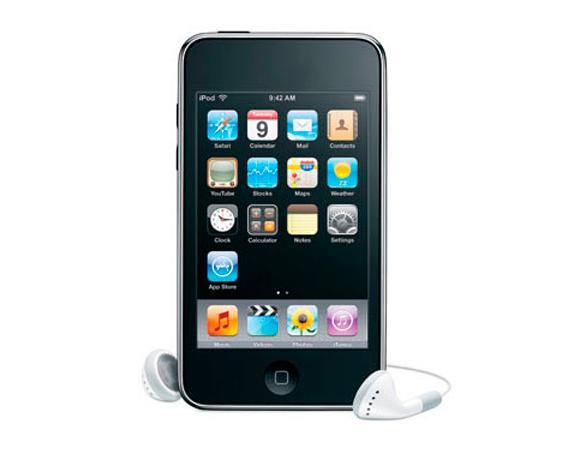 Ремонт iPod Touch 2G в Андреевке